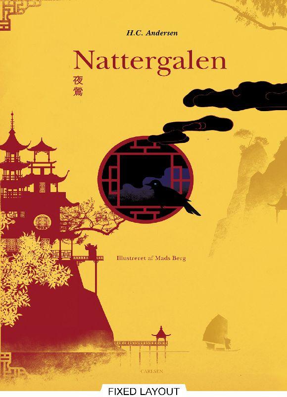 Nattergalen - Maneno