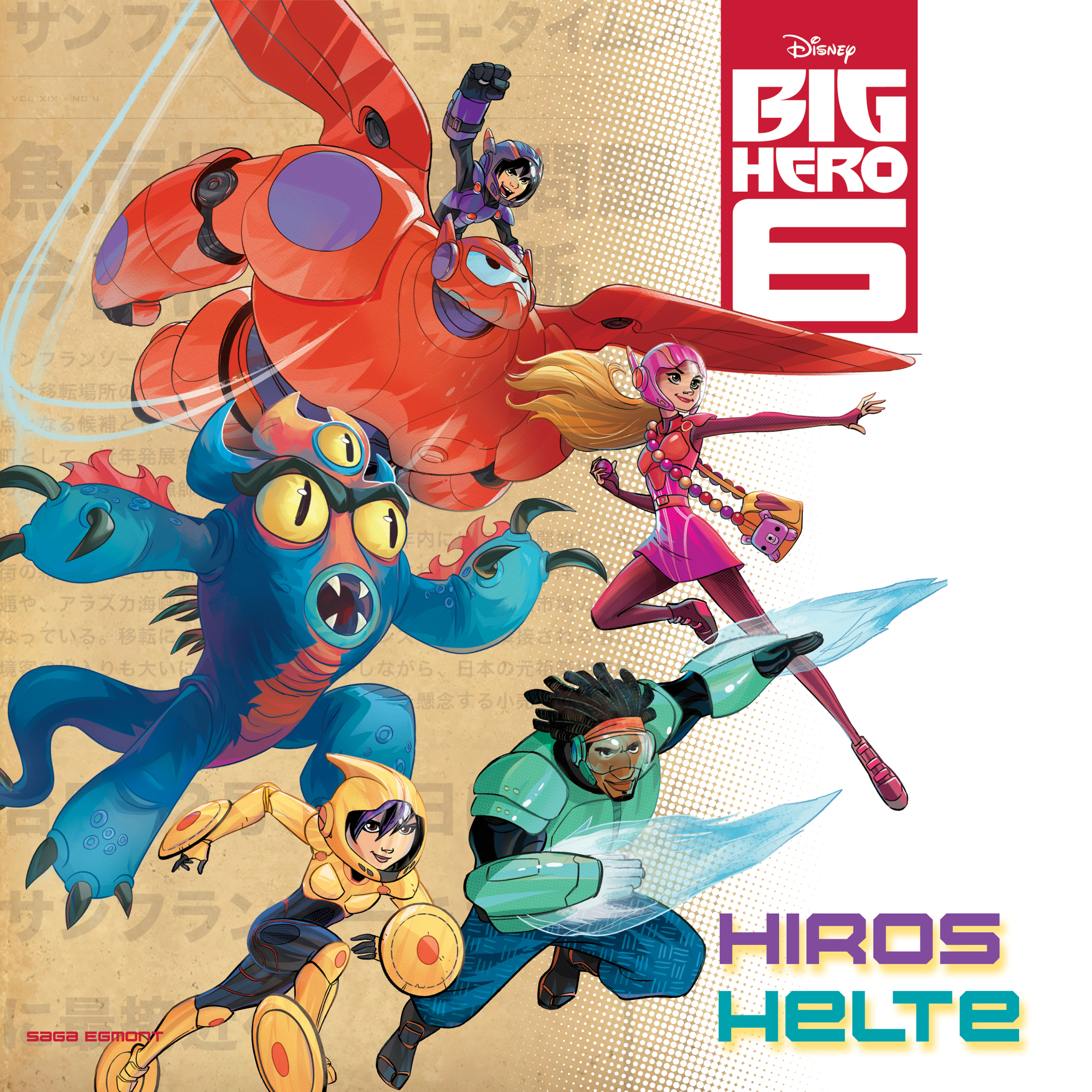 Big Hero 6: Hiros helte - Maneno